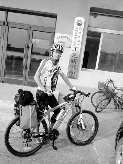 沈阳小伙怀梦骑行去青岛 刚到大连自行车就被偷