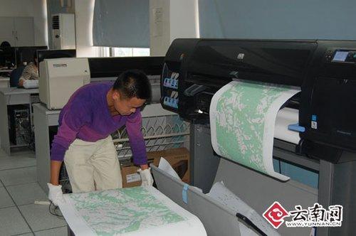 云南测绘地理信息局为彝良提供测绘应急保障