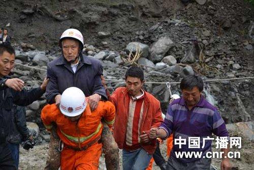 四川理县35名被困村民成功获救