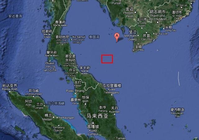 越南海军确认飞机坠落越南马来领海交界处