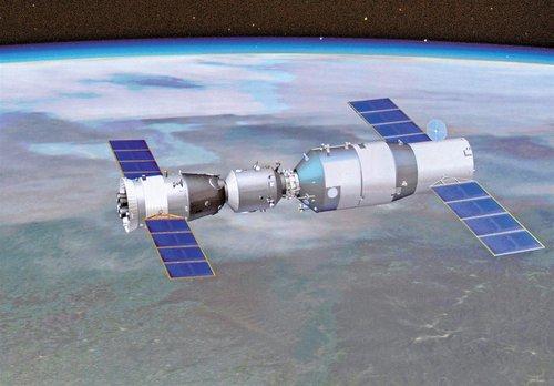 官方介绍航天计划:2015年前后发射天宫二号
