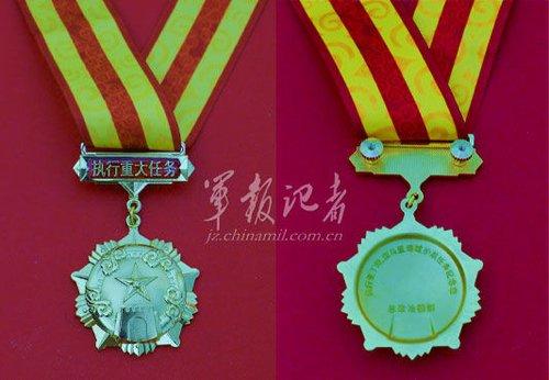 中国海军首次向护航官兵颁发重大任务纪念章