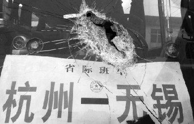 击中杭州司机铁片或来自货车轮毂 已锁定车型