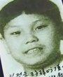 金正恩11岁时的照片