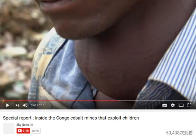 中企在刚果(金)被抹黑始末:西方媒体为利益上演配合西方企业的把戏