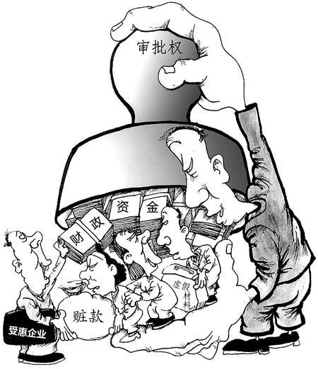 落马官员拎重估测红包金额 不达标当面呵斥_新闻_百辉网