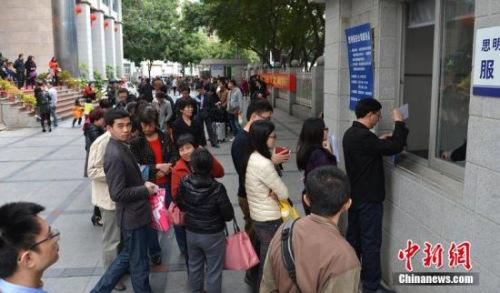 资料图:市民落户。 CFP视觉中国