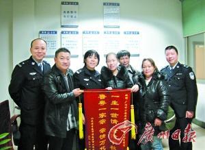 警察帮助分离43年姐妹团聚 妹妹出生时曾被抱养