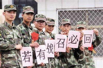 """军报回应""""近期海军退役士兵被召返部队"""""""