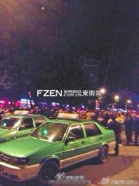 福州一的哥绕道被乘客殴打 近百的士上演堵路闹剧