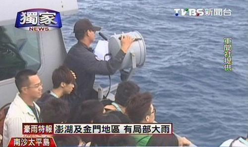 台学生太平岛体验南沙护渔称台军辛苦(图)