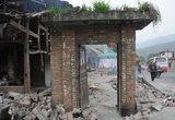 龙山乡一户居民的房屋被震毁