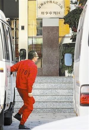 深圳南山区人大常委会原副主任受贿一审判12年