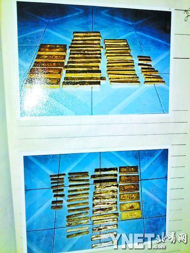 【吉林大学】吉林男子被错抓46公斤黄金遭没收 讨要12年无果