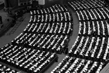 九三学社建议公职人员名单管理