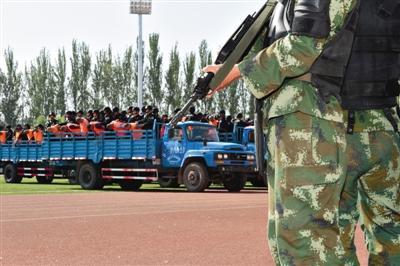 新疆伊犁集中宣判55人 涉分裂国家罪等