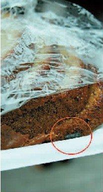 顾客买两袋蛋糕有老鼠屎 家乐福称无法避免