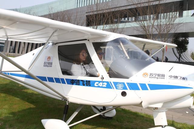 2017家电3C全球峰会  中德4架飞机现场助阵-中德飞机