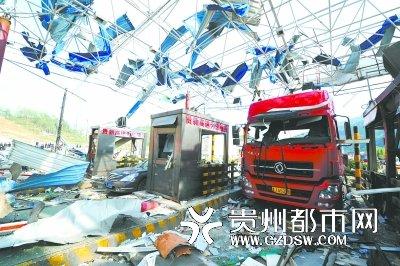 福泉爆炸气浪将越野车推出5米 征费员躲过一劫