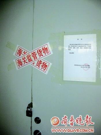 济南女老板因公司资金链断裂失踪 传借款6亿