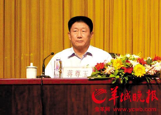 """""""五毒俱全""""蒋尊玉:对抗组织4个月 涉案2.5亿"""
