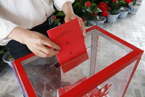 辽宁45名全国人大代表当选无效 有人行贿400多万