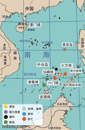 20世纪80年代以来中国渔民南沙遇袭高发地点统计。 (何籽/图)