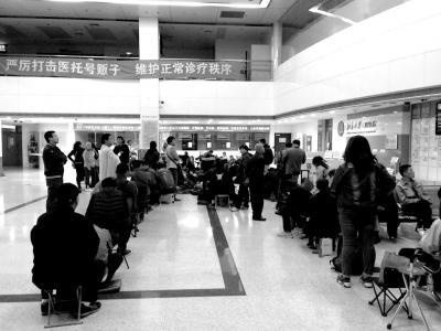 媒体暗访北大口腔医院号贩子:百元专家号卖到四五千