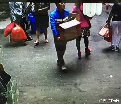 重庆一男学生厕所遗弃女婴 被监控拍下