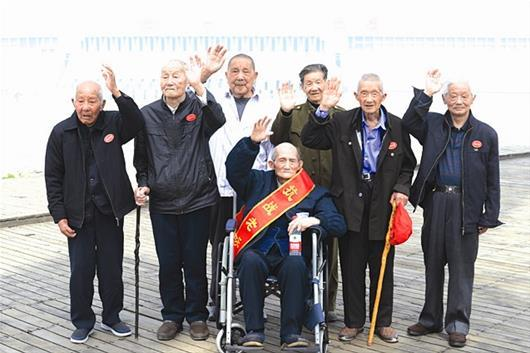 义乌市为36名国民党抗战老兵每月发千元补助