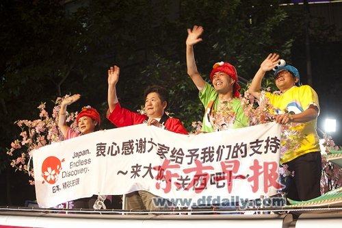 50万人助阵旅游节开幕大巡游