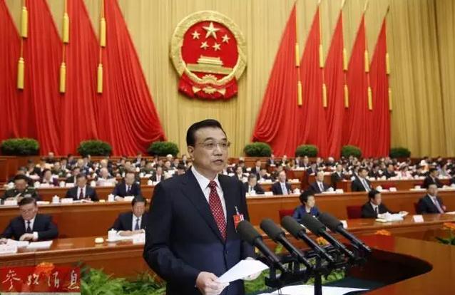 """世界看两会 """"十三五""""开启中国新阶段"""