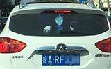 轿车后窗贴恐怖照片吓坏后车司机 交警:当心挨罚