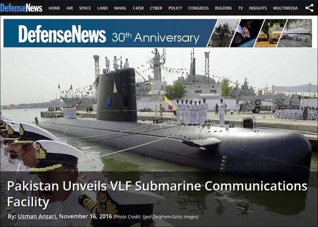 巴基斯坦高调展示长波电台 美专家称接近具备海基核力量