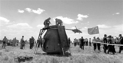 神十遨游半月平安返回 航天员将进入医学隔离期