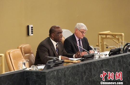 中国高票当选联合国人权理事会成员
