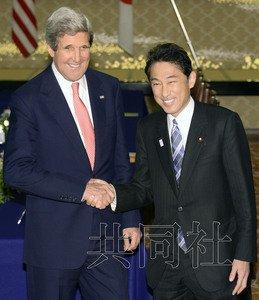 4月14日,日本外相岸田文雄与美国国务卿克里举行会谈。(图片来源:日本共同社)
