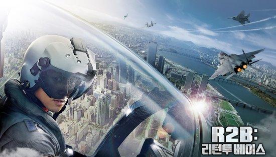 朝鲜在韩国女总统就职时实弹练兵 模拟轰炸首尔