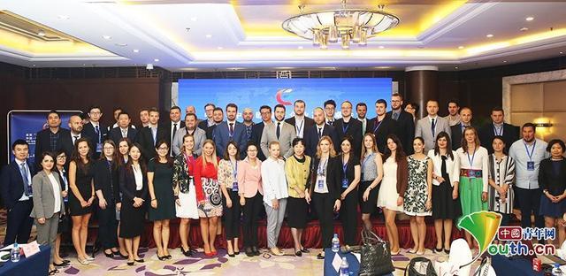 中国-中东欧青年企业家圆桌集会在京举行