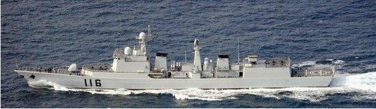 日本称6艘中国军舰通过冲绳近海进入太平洋(图)
