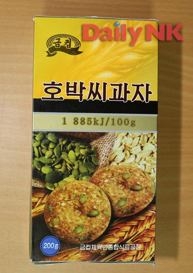金正恩为劳动党七大代表提供30多种零食供应 - 海阔山遥 - .