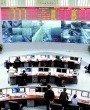 海陆空立体化安保科技系统