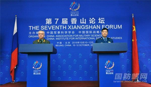 中俄军方联合释放三大信号 反对美在韩部署萨德