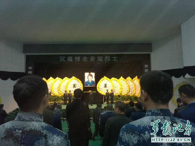 余旭烈士悼念仪式在空军航空兵某师举行