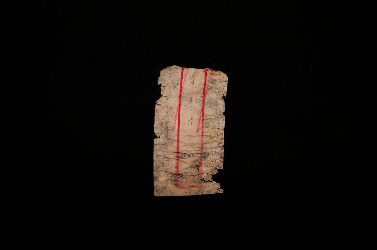 信封。正是这个信封上面的地址和名字,成了确认李中华身世的唯一线索。