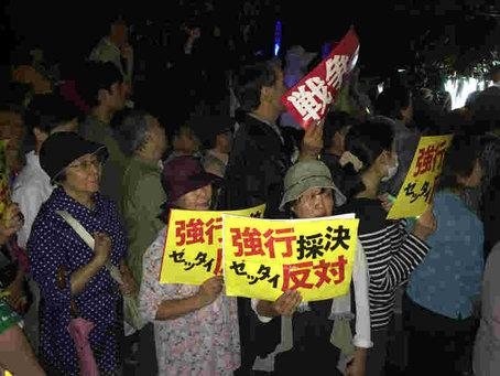 日本国会正式通过安保法案