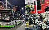 心疼消防官兵睡大街,10辆公交车开到火灾现场旁提供休息场所