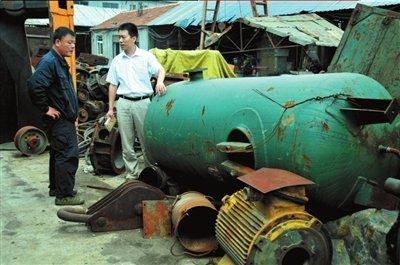 山东枣庄致28人死亡矿难原因查明 8嫌疑人被捕