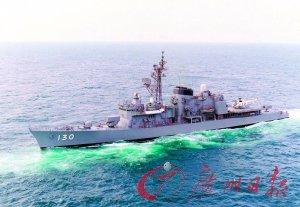 日本军舰访菲5天 称拟提高菲处理海洋问题能力