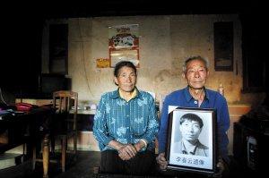 青年追抢匪被杀 父亲申请见义勇为五年未果